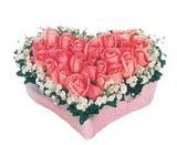 kalp içerisinde 9 adet pembe gül  Adana çiçek satışı