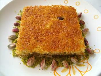 online pastane Essiz lezzette 1 kilo kadayif  Adana online çiçek gönderme sipariş
