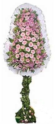 Adana çiçek mağazası , çiçekçi adresleri  nikah , dügün , açilis çiçek modeli  Adana çiçek gönderme sitemiz güvenlidir