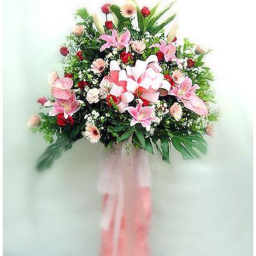 Adana çiçekçi mağazası   perförje çiçegi dügün çiçekleri