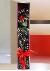 kutu içinde tek kirmizi gül  Adana çiçek online çiçek siparişi