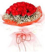 Adana hediye sevgilime hediye çiçek  21 adet askin kirmizi gül buketi