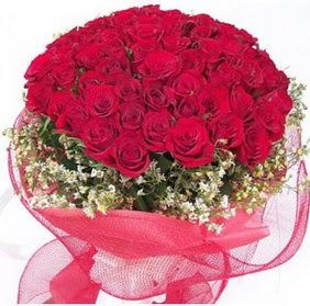Adana online çiçekçi , çiçek siparişi  29 adet kırmızı gülden buket